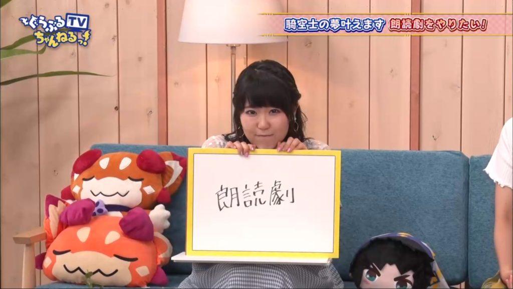 Touyama Nao pouting
